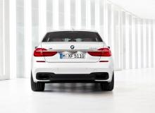 BMW-7-Series-2016-2017-HD