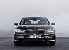 BMW-7-Series-2016-20173