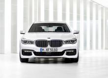 BMW-7-Series-2016-2017DH