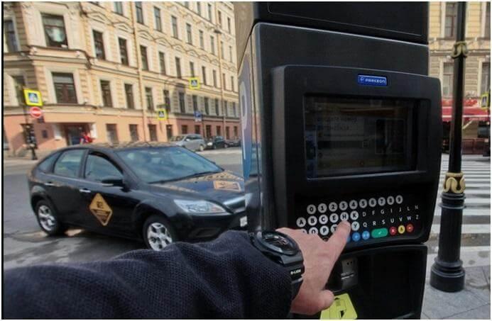 платные парковки спб новости