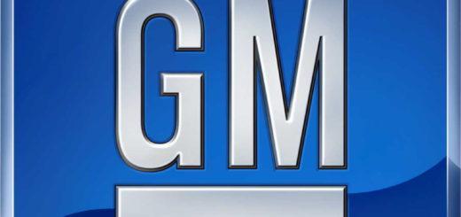 GM планирует остаться на Российском рынке.