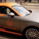 Быстрая аренда авто без водителя — Каршеринг