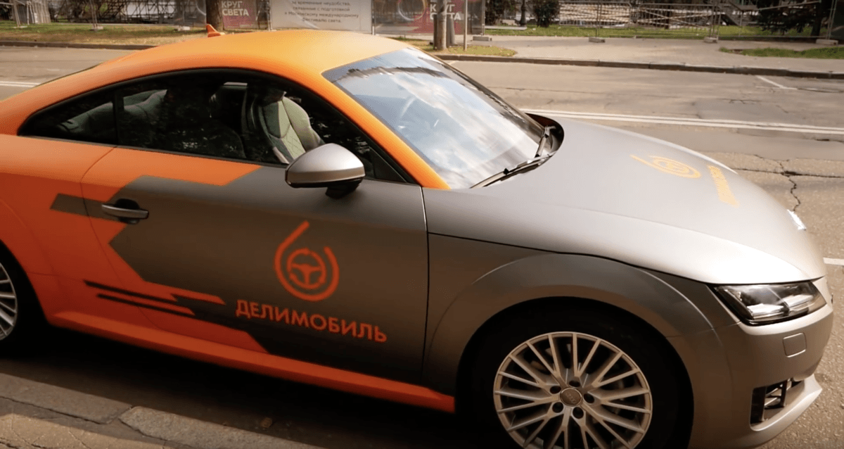 каршеринг автомобиль AUDI TT