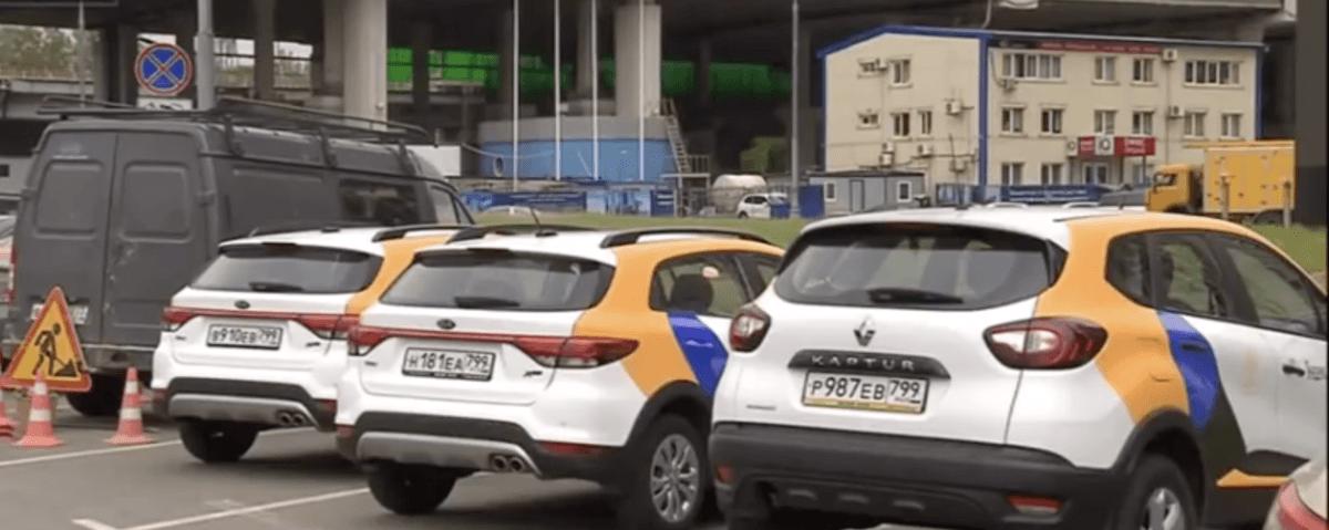 каршеринговые автомобили