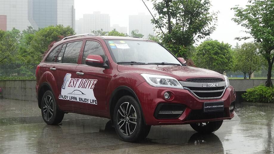 Lifan x60 2016-2017